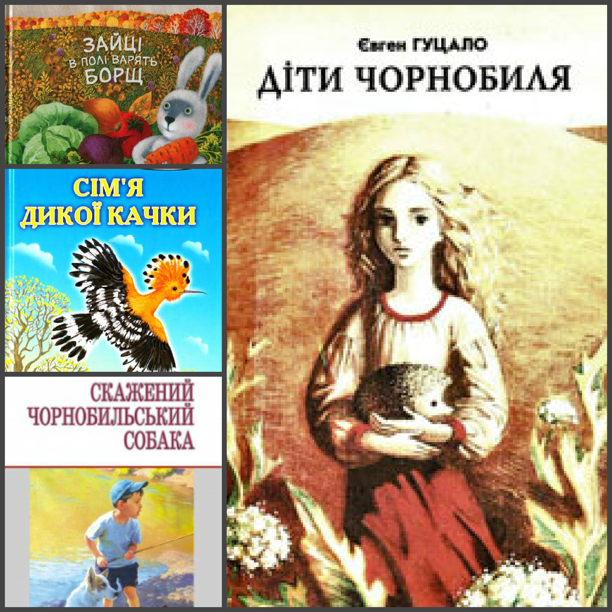 Очень интересные книги для детей читать